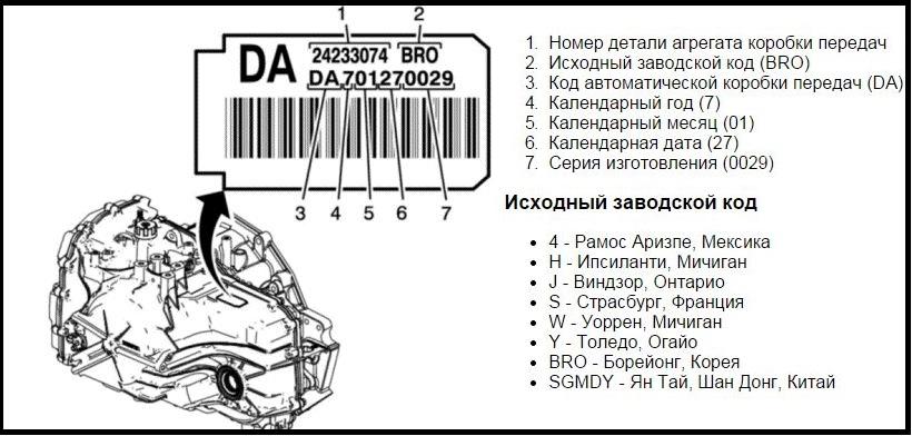 5b33d59a782b0_(2).JPG.e5a51b67f18194e90345af6977ffae25.JPG