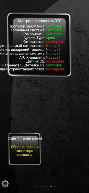 Screenshot_20201111-184902.jpg